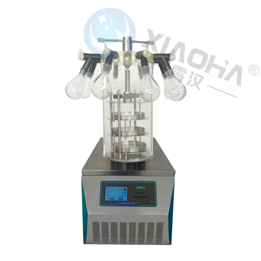 高性能冷冻干燥机