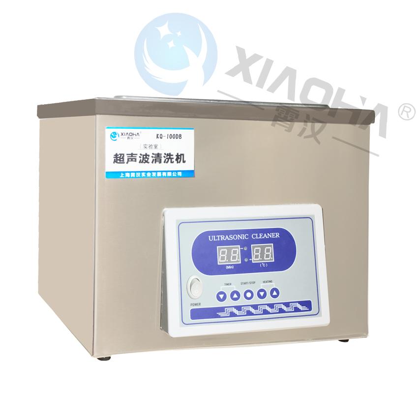 高频率超声波清洗机