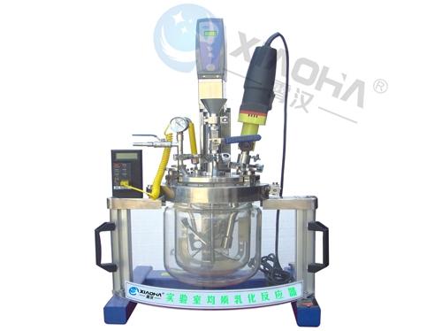 太仓实验室均质乳化反应器