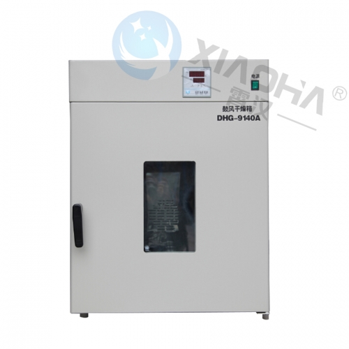 电热恒温鼓风干燥箱XHDHG-9140A