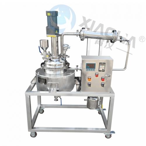 减压蒸馏反应釜