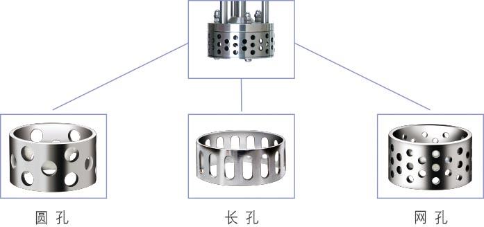 触摸板高剪切混合均质乳化机.高粘度处理实验室均质乳化机2.jpeg